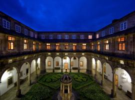 圣地亚哥-天主教皇旅馆