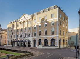 剑桥市中心希尔顿酒店
