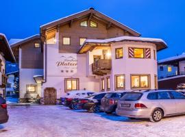 Hotel Garni Landhaus Platzer, 齐勒河谷采尔
