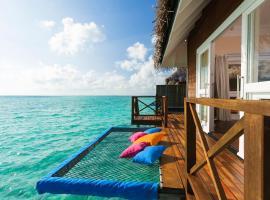阳光海水维路瑞夫度假村, 妮兰朵南环礁