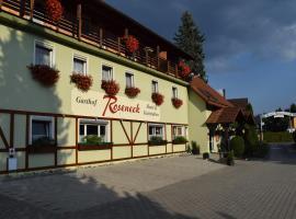 罗斯纳科加斯索夫酒店