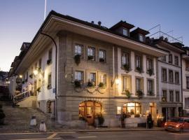 金索维奇餐厅酒店