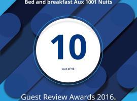 奥克斯1001努伊住宿加早餐旅馆