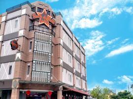 Rock & Roll Hotel Klang,位于巴生的酒店