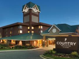 佐治亚州亚特兰大加勒里亚棒球场丽怡酒店及套房