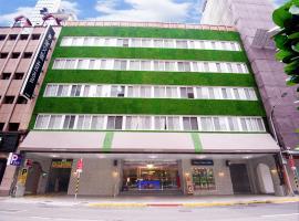 摩莎曼拉精品旅馆-台北车站馆,位于台北的酒店