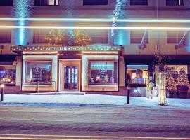 北极之光酒店, 罗瓦涅米