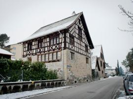 250年瑞士老牌葡萄酒农庄旅馆