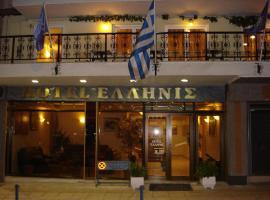 赫里尼斯酒店, 弗洛里纳