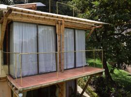 芬卡阿瓜琳达山林小屋