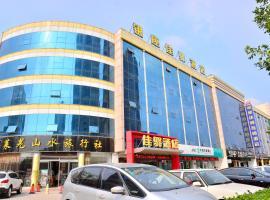 银座佳驿酒店莱芜龙潭大街店