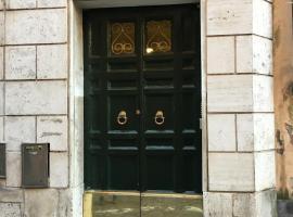 万神殿古老套房公寓,位于罗马的公寓