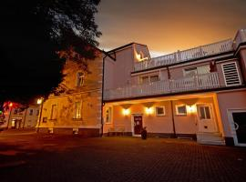 克劳塞维茨卡尔酒店