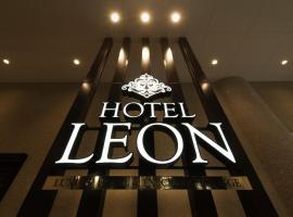 目黑莱昂酒店