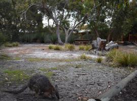 袋鼠岛荒野度假村