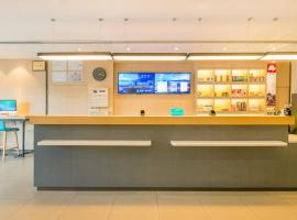 汉庭酒店无锡东站店