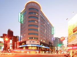 台南剑桥大饭店
