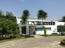 ONOMO Hotel Libreville, Libreville (Akanda National Park附近)