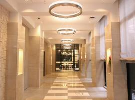 密斯普拉斯杰奥米雅酒店
