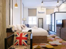 米尔设计酒店