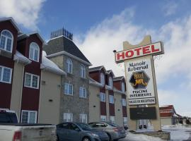 罗贝瓦尔玛诺娃酒店