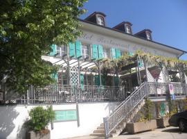 埃库沃杜瓦酒店