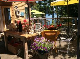 海滨秘境住宿加早餐旅馆, Fernwood (Galiano Island附近)