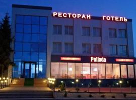 帕拉达酒店