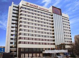阿姆卡斯议会酒店