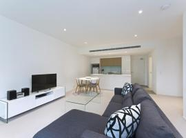 Astra Apartments Macquarie Park