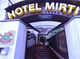 米尔提酒店