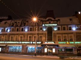 克列奥帕特拉酒店