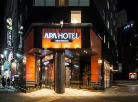APA酒店 - 歌舞伎町东和哥努库