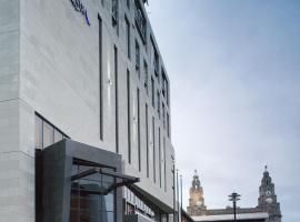 马尔马逊利物浦酒店