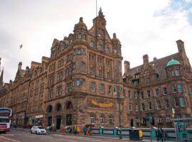 苏格兰人酒店