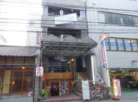 广岛袋町千鸟公寓