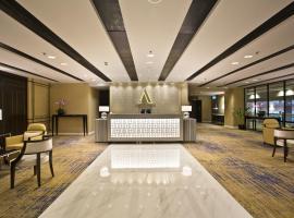 安白萨达酒店 - 3号航站楼,位于新加坡新加坡博览会展览中心附近的酒店