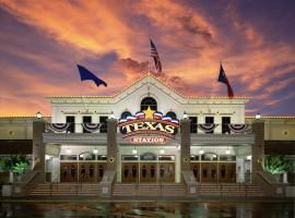 德克萨斯站赌场酒店
