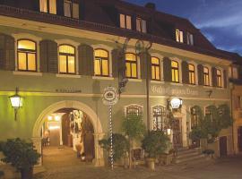 格吕内鲍姆酒店