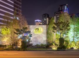 沐兰精品旅馆 (台中馆)