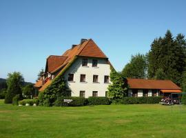 宜姆弗斯特尔吉酒店