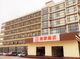如家快捷酒店上海浦东机场自由贸易区店