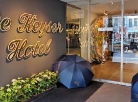 阿尔法德基瑟酒店