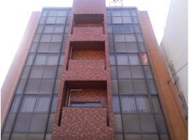工藤商务酒店,位于延冈市的酒店
