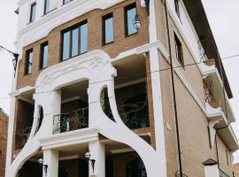 Hotel Schuka, 阿斯特拉罕