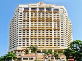 马六甲国际贵都酒店