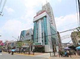 莫泰酒店上海浦东川沙地铁新川路店
