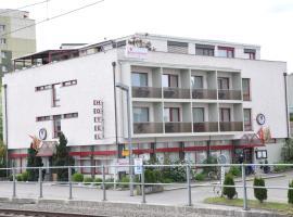 索林珂芬火车站酒店