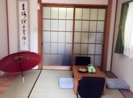 东京风情公寓