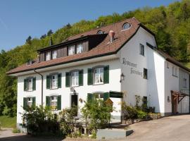 法恩斯堡宾馆